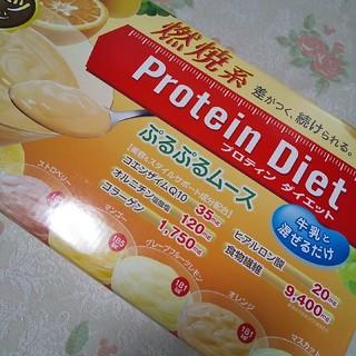 ディーエイチシー(DHC)のDHC プロティンダイエット ぷるぷるムースフルーツセレクション(ダイエット食品)