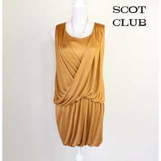スコットクラブ(SCOT CLUB)のスコットクラブ★カシュクール ノースリーブワンピース 9号 フォーマル(ミディアムドレス)