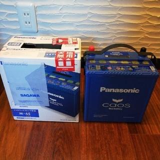 パナソニック(Panasonic)のパナソニック カーバッテリー カオス N-M-65/A3(メンテナンス用品)