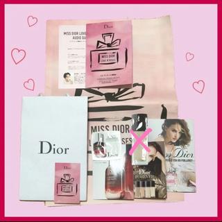 ディオール(Dior)のミスディオール展覧会 限定パンフレット サンプル セット(美容液)