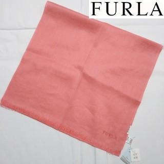 フルラ(Furla)の【新品、未使用】フルラ カシミヤ混成ストール ピンク(ストール/パシュミナ)