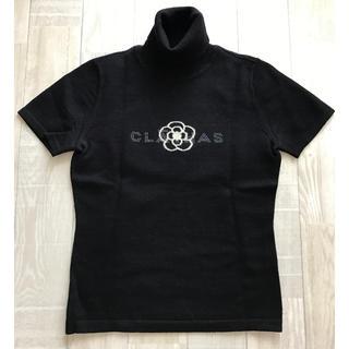 クレイサス(CLATHAS)の【クレイサス】半袖ニットトップス(ニット/セーター)