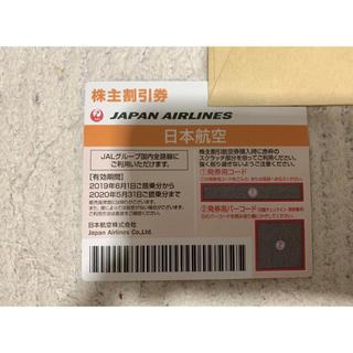 ジャル(ニホンコウクウ)(JAL(日本航空))の送料無料 JAL 日本航空 株主割引券 1枚 株主優待券(航空券)