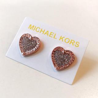 マイケルコース(Michael Kors)のマイケルコース ピアス3 ローズゴールド(ピアス)