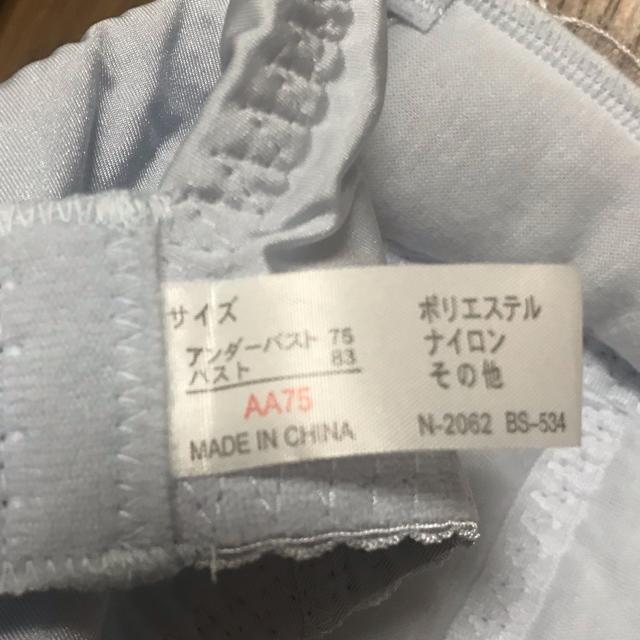 ブラジャー レディースの下着/アンダーウェア(ブラ)の商品写真