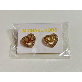 マイケルコース(Michael Kors)のマイケルコース ピアス 【新品・未使用】(ピアス)