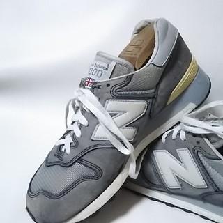 ニューバランス(New Balance)の 希少イングランド製ビンテージ!ニューバランス1300高級スニーカー灰白!   (スニーカー)