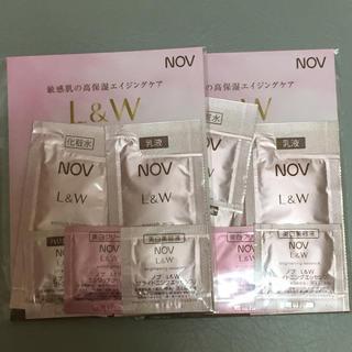 ノブ(NOV)のNOV L&W シリーズ(サンプル/トライアルキット)