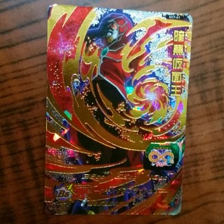 ドラゴンボール(ドラゴンボール)のドラゴンボールヒーローズ UR 暗黒仮面王(シングルカード)