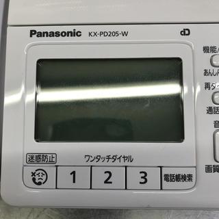 パナソニック(Panasonic)のパナソニック ファクス(その他)