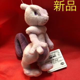 ポケモン - ミュウツー ポケモン映画 主役のぬいぐるみ ミュウツーぬいぐるみ クレーンゲーム
