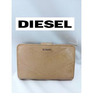 ディーゼル(DIESEL)のDIESEL ディーゼル 財布(財布)