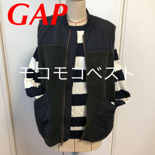 ギャップ(GAP)のGAP モコモコベスト(ベスト)