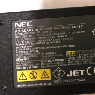 エヌイーシー(NEC)のNEC ACアダプター 19v 4.74A 送料無料 中古品(PCパーツ)