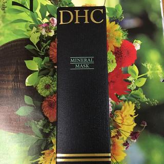 ディーエイチシー(DHC)のDHC  薬用 ミネラルマスク  100g(パック / フェイスマスク)