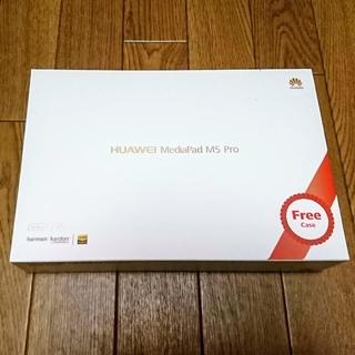 ANDROID - 新品 MediaPad M5 Pro 10.8インチタブレットW-Fiモデル
