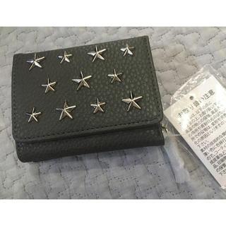 AEON - 【新品】スター スタッズ ミニ財布