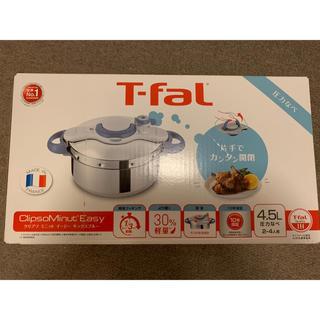 T-fal - 【新品】ティファール 圧力なべ クリプソミニット イージー 4.5ℓ