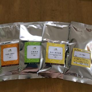 LUPICIA - 【ルピシア】アイスティーセット&ピーチ緑茶 ティーパック10P