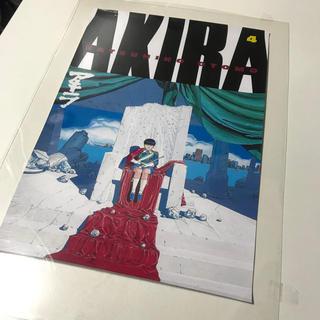 AKIRA ポスター