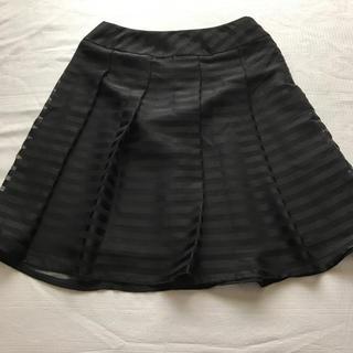 シマムラ(しまむら)のフレアスカート(ひざ丈スカート)