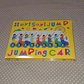 Hey! Say! JUMP - JUMPing CAR 初回限定盤1