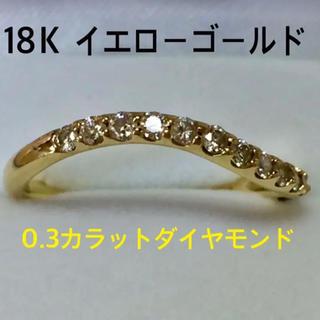 ヴァンドームアオヤマ(Vendome Aoyama)の18K 0.3カラット ダイヤモンドUPウェーブリング (リング(指輪))