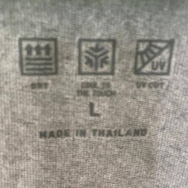 UNIQLO(ユニクロ)のエアリズム カーディガン グレー L ユニクロ メンズのトップス(カーディガン)の商品写真