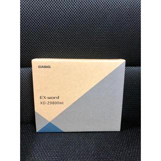 CASIO - 新品 電子辞書 カシオ Z9800WE