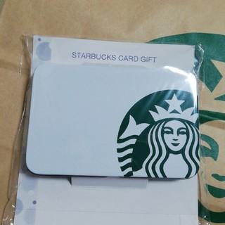 スターバックスコーヒー(Starbucks Coffee)のスターバックス 缶 新品未開封(ノベルティグッズ)