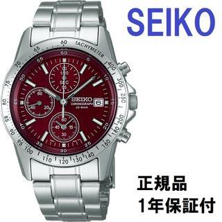 a016166597 6ページ目 - セイコー メンズファッションの通販 5,000点以上 | SEIKOを ...