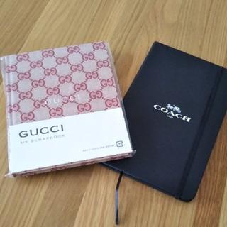 グッチ(Gucci)のGUCCIスクラップブック&コーチノート(ノート/メモ帳/ふせん)