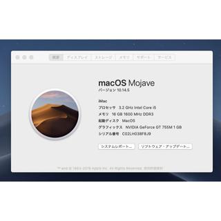 アップル(Apple)のiMac27インチ:iMac 27-inch Late 2013(デスクトップ型PC)