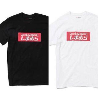 シマムラ(しまむら)のZOZO TOWN × しまむら Tシャツ L 白黒 セット ② 限定品(Tシャツ/カットソー(半袖/袖なし))