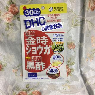 ディーエイチシー(DHC)のDHC 金時生姜 ➕ 黒酢  30日分(ダイエット食品)