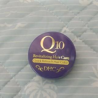 ディーエイチシー(DHC)のDHC Q10 クイック 白髪かくし(白髪染め)
