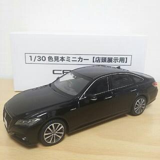 トヨタ - ★新品★ トヨタ クラウン ミニカー 1/30 非売品 ダイキヤスト製