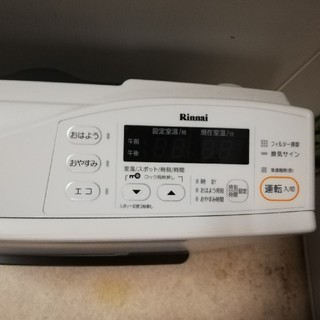 Rinnai - リンナイ ガスファンヒーター 都市ガス RC−U2402E 2018年製