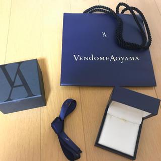 ヴァンドームアオヤマ(Vendome Aoyama)のヴァンドーム青山 アクセサリーケース(その他)