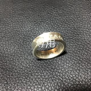 ティファニー(Tiffany & Co.)のTIFFANY/ティファニー 925 ナロー 1837 リング(リング(指輪))
