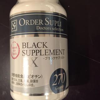 新品ブラックサプリEX3本(その他)