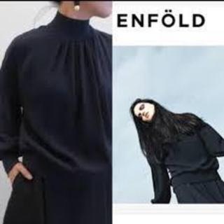 エンフォルド(ENFOLD)の専用お取り置き⭐️エンフォルド ハイネックプルオーバー(カットソー(長袖/七分))