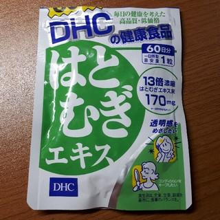 ディーエイチシー(DHC)のDHC はとむぎエキス はとむぎサプリ  50日分(その他)