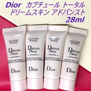 ディオール(Dior)の28ml★ Dior カプチュールトータル ドリームスキン アドバンスト(乳液 / ミルク)