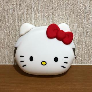 ハローキティ - キティちゃんのシリコンがま口ポーチ