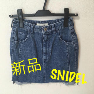 スナイデル(snidel)の【新品】snidel デニムスカート デニムミニスカート(ミニスカート)