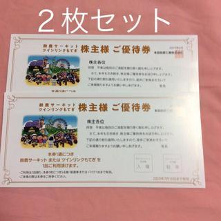 ホンダ(ホンダ)の鈴鹿サーキット・ツインリンクもてぎ 2020年7月10日まで有効 2枚セット(遊園地/テーマパーク)