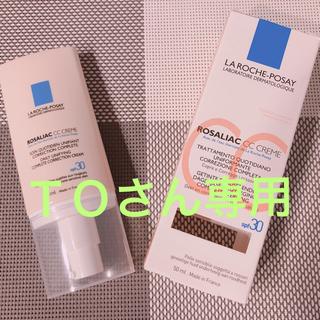 ラロッシュポゼ(LA ROCHE-POSAY)のラロッシュポゼ ロザリアックCCクリーム SPF30(化粧下地)