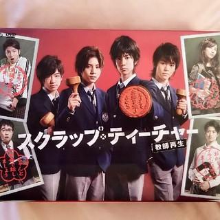 Hey! Say! JUMP - スクラップ ティーチャー 初回限定盤 DVD