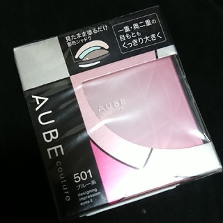 オーブクチュール(AUBE couture)のオーブクチュール☆アイシャドウ(アイシャドウ)